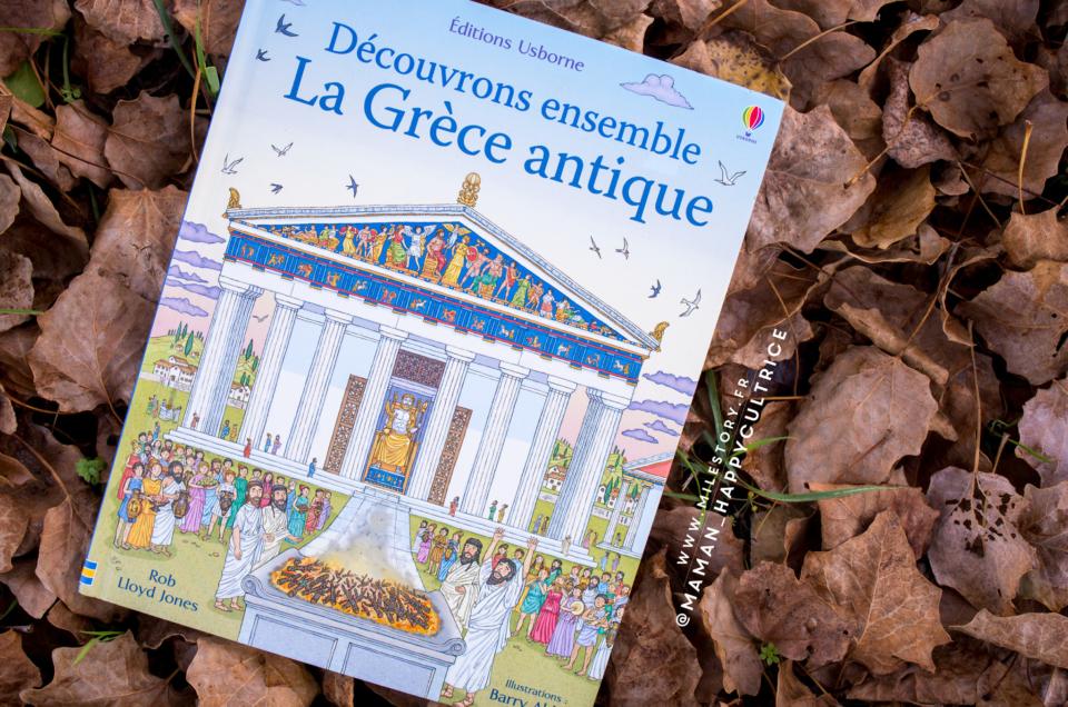 Découvrir la Grèce antique